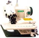 Blindstich Mini-Nähmaschine JW-500 Japsew